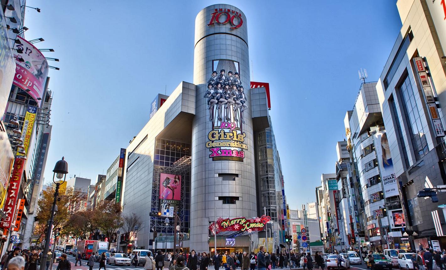 渋谷でおすすめブランド買取店5社をご紹介!高価買取のコツも伝授!