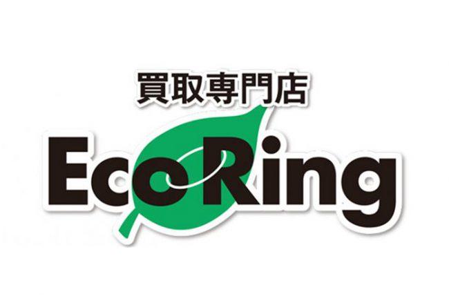 EcoRing(エコリング)のロゴ画像