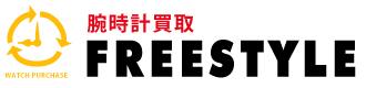 FREESTYLE(フリースタイル)のロゴ画像