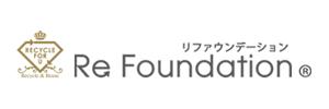リファウンデーションのロゴ画像