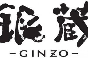 銀蔵のロゴ画像
