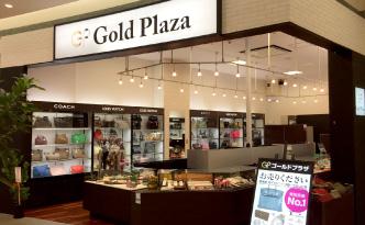 Gold Plaza(ゴールドプラザ)
