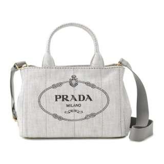 プラダのバッグを高く売るために。査定基準や人気モデルを知ろうのサムネイル画像