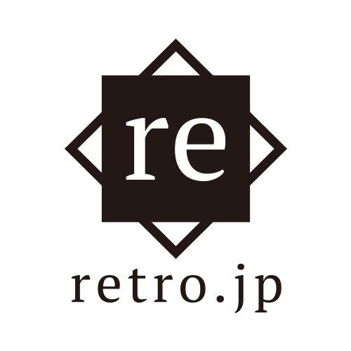 retro.jp(レトロ)のロゴ画像