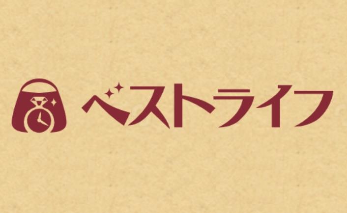 ベストライフのロゴ画像