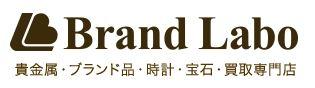 BrandLabo(ブランドラボ)のロゴ画像