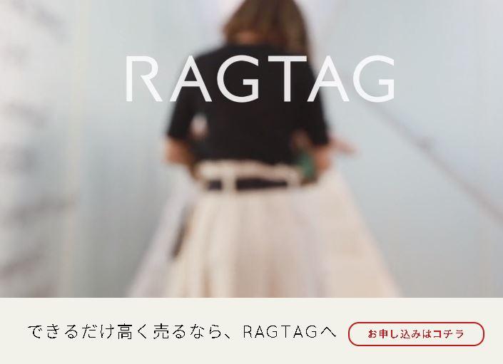 RAGTAG(ラグタグ)
