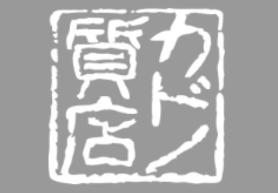 カドノ質店のロゴ画像