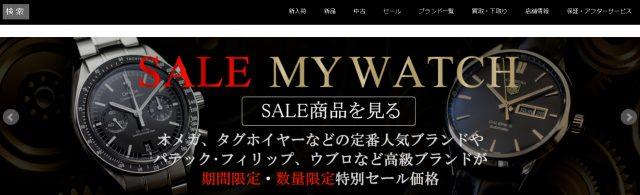 MY WATCH(マイウォッチ)