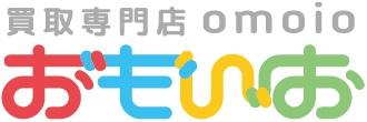 買取専門店omoio(おもいお)のロゴ画像