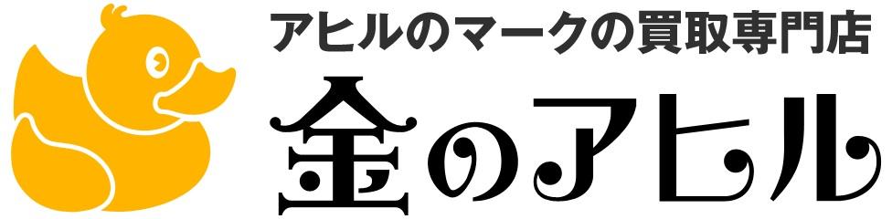 金のアヒルのロゴ画像