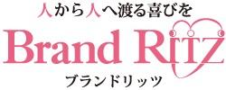 BrandRitz(ブランドリッツ)のロゴ画像