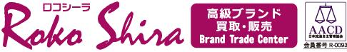 ロコシーラのロゴ画像