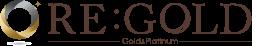 RE:GOLD(リ・ゴールド)のロゴ画像