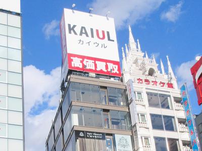 KAIUL(カイウル)